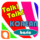 Talk!Korean Words(translate)