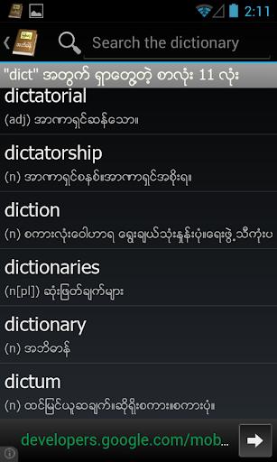 Myanmar Clipboard Dictionary screenshot