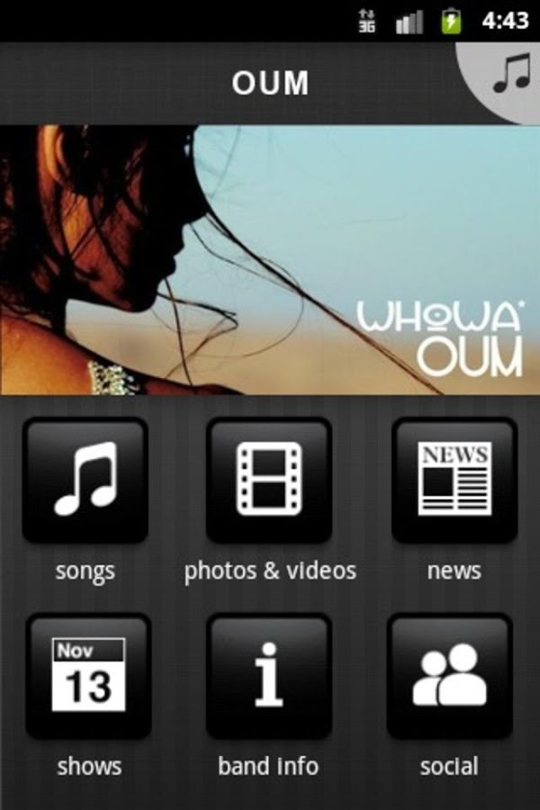 OUM - screenshot