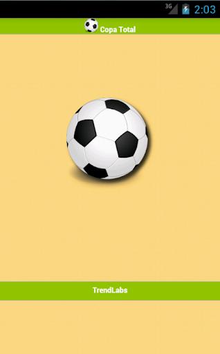 世界杯電源