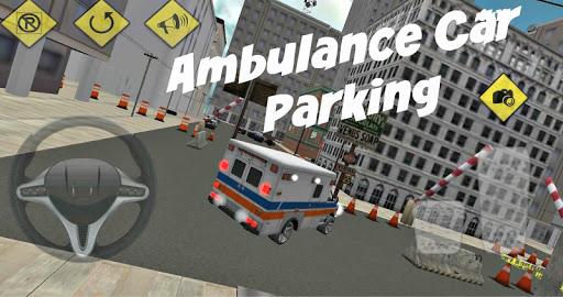 救護車停車3D