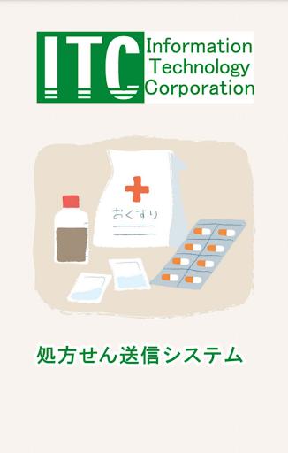 インフォテクノ 処方せん送信システム I-Pharma PS