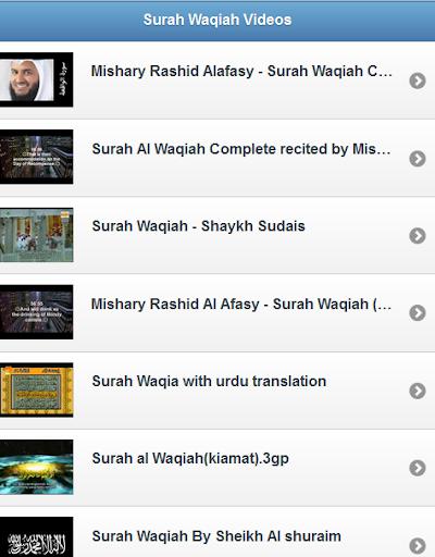 Surah Waqiah Videos