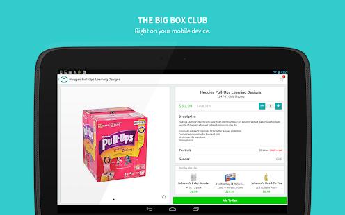Boxed Wholesale Screenshot 19