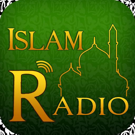 伊斯蘭教電台 LOGO-APP點子