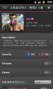 2013년 4월 8일자로 콜라팝 서비스를 종료합니다.- screenshot thumbnail