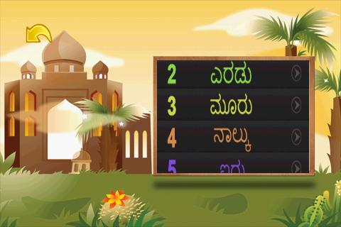 Learn Kannada - screenshot