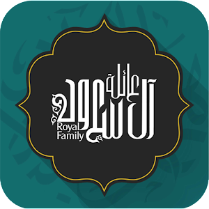 عائلة آل سعود