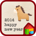 Happy new year dodol theme icon