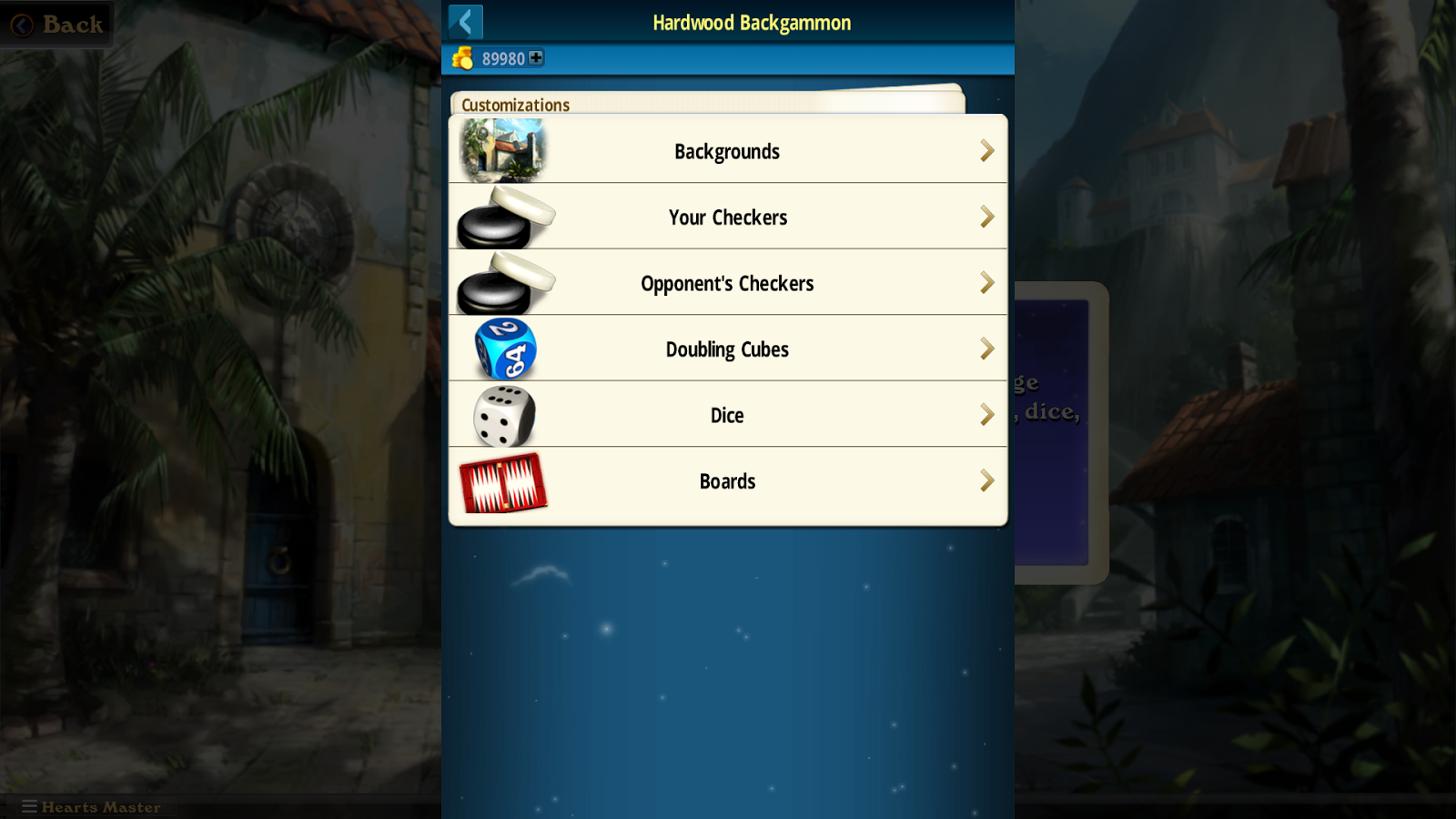 Hardwood Backgammon- screenshot