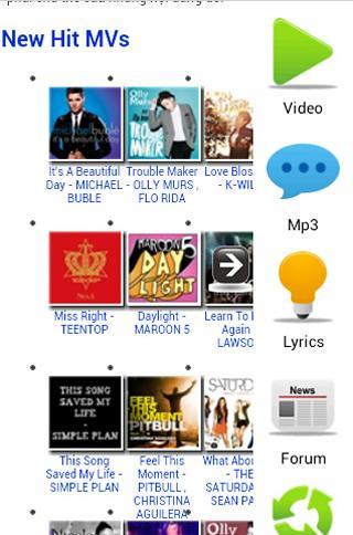 玩音樂App|Down Video免費|APP試玩