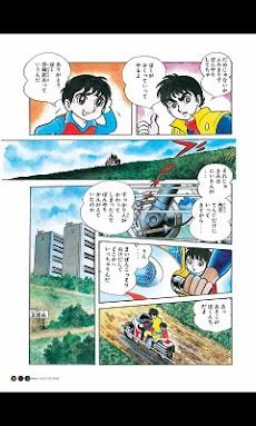 テレビマガジン版仮面ライダーのおすすめ画像5