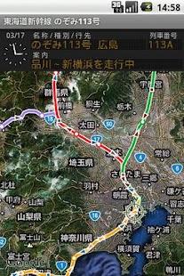 いまどこ?鉄道マップ- screenshot thumbnail