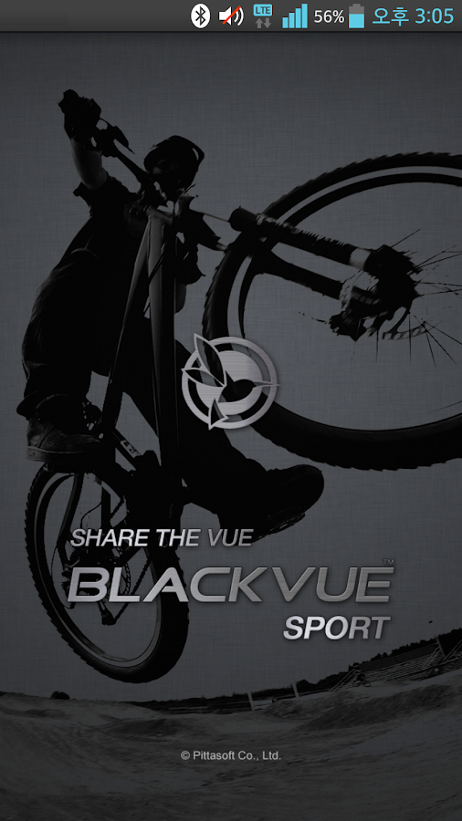BlackVue Sport - screenshot