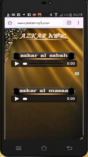 AZKAR MP3 አዝካር