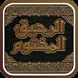 الرحي�.. file APK for Gaming PC/PS3/PS4 Smart TV