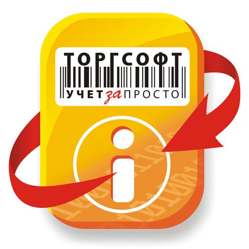 Torgsoft Dealer LOGO-APP點子