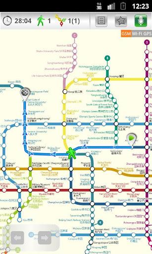 Beijing Metro 24