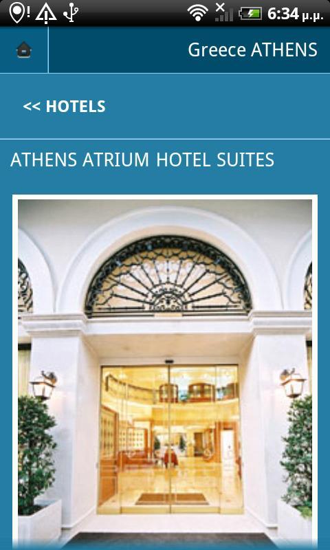 Athens- screenshot