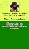Screenshot of Design Skill Up(Eng)