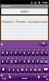 SlideIT Bulgarian Phonetic Screenshot 2