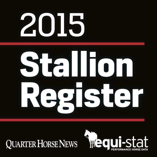 Quarter Horse Stallion LOGO-APP點子