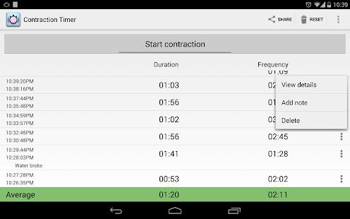 Contraction Timer - screenshot thumbnail