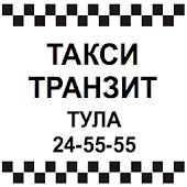 Такси Транзит