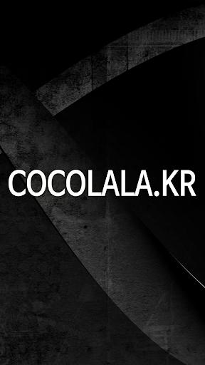 코코라라 - 여성 의류 쇼핑몰