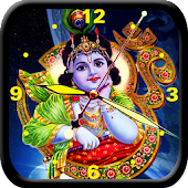 Chinni Krishna Clock