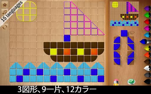 子供のためのモザイクパズルゲーム
