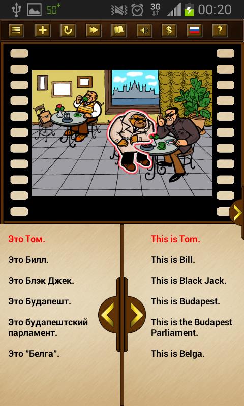 Russian blackjack