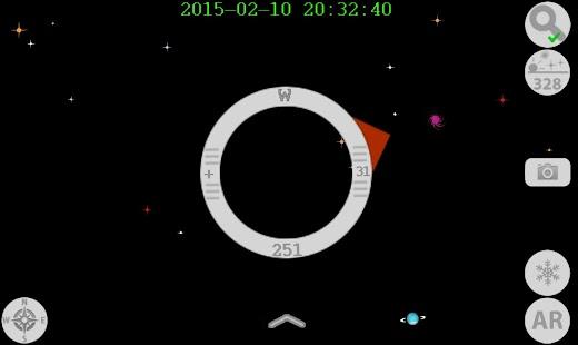 Planet Finder + - screenshot thumbnail