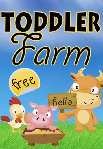 Toddler Farm Free