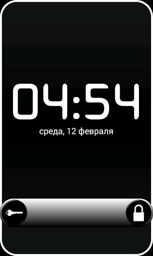 Screen Locker