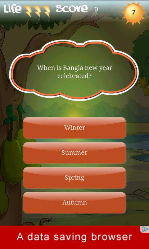 How Much You Know Bangladesh - screenshot