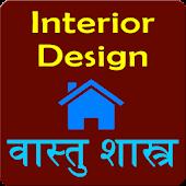 interior design -vastu shastra