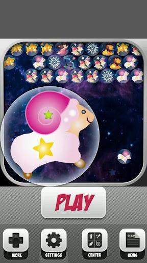 Astro Puzzle Zodiac Bubble