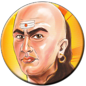 Chanakya Niti - Hindi