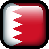 All Newspapers of Bahrain