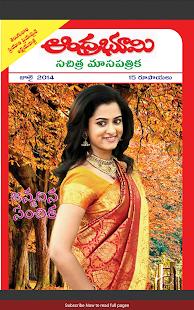 Andhra Bhoomi Monthly - screenshot thumbnail