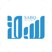 Sabq pro - سبق
