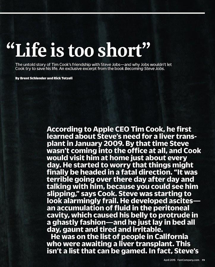 Fast Company - screenshot