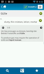 English German Dictionary - screenshot thumbnail