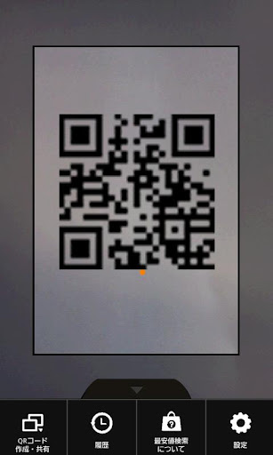 QR Droid Code Scanner (中文) - Google Play Android 應用程式