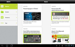 Screenshot of ОКНО-ТВ