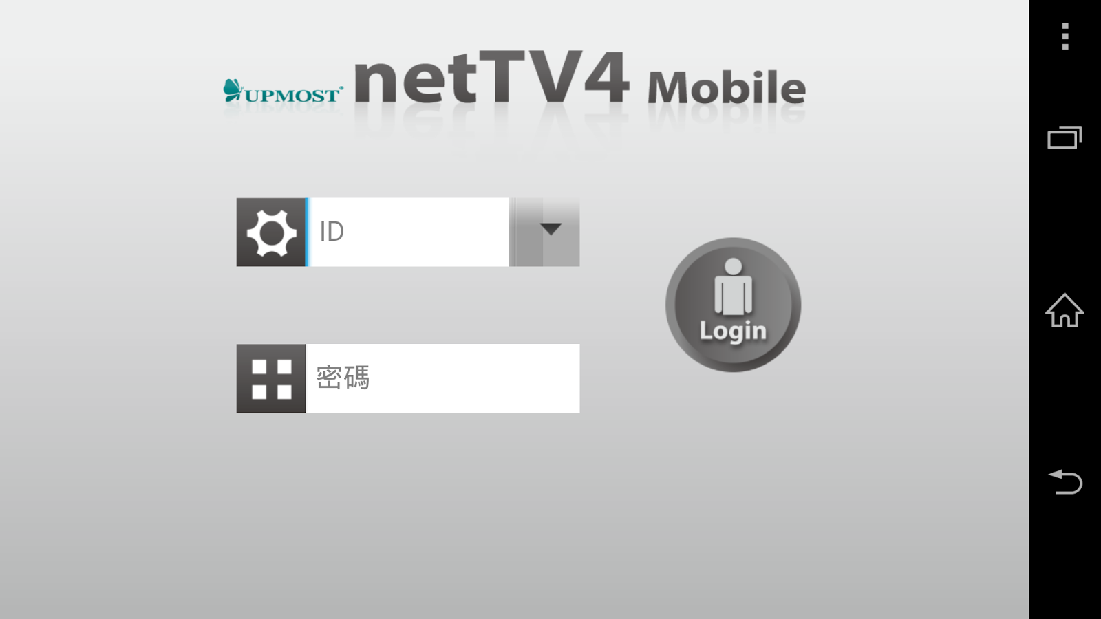netTV4 Mobile- screenshot