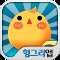 애니팡 친구추가,하트선물 커뮤니티 icon