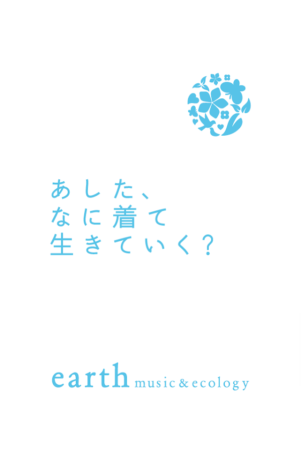 earth photo&diary- screenshot