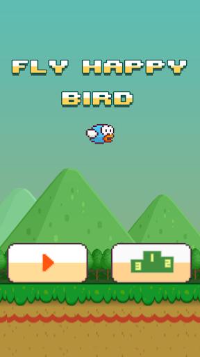 玩免費休閒APP|下載快樂像素鳥 app不用錢|硬是要APP